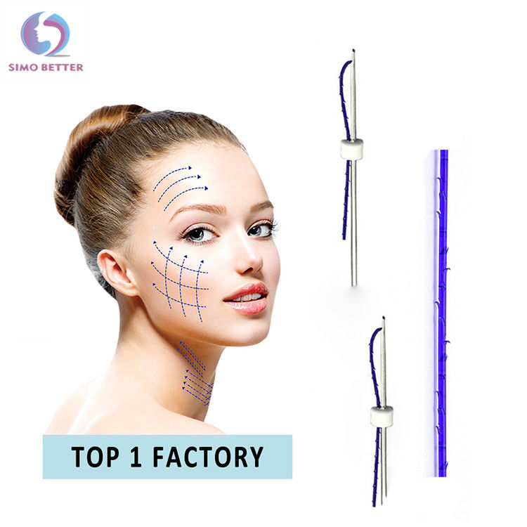 Double Blunt Needle Cog Thread Face Lift Skin Rejuvenating Anti - Aging